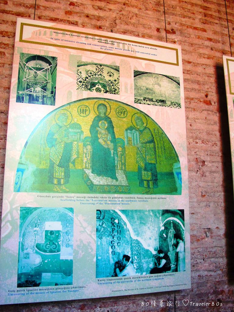 30 蘇菲亞大教堂 (14)_MFW.jpg