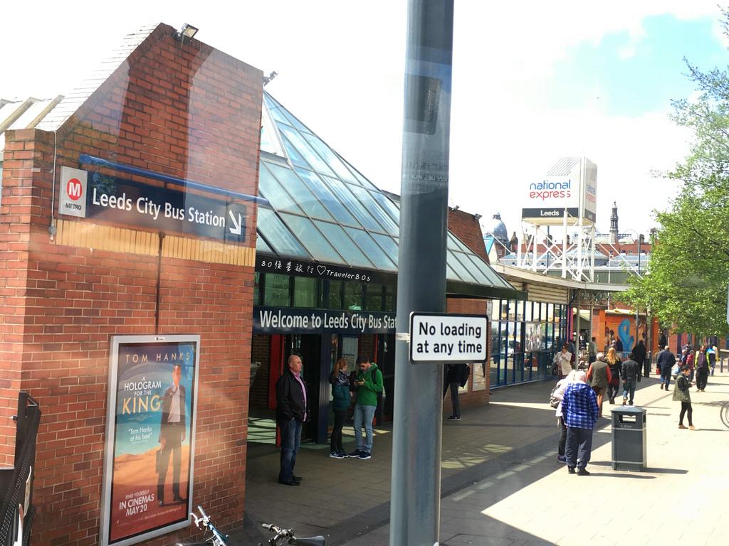 033_Leeds Coach Station (3)_MFW.jpg