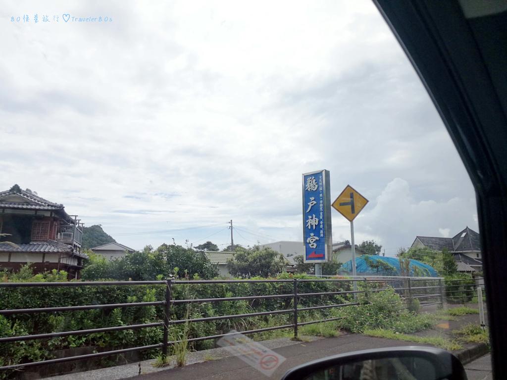 55鵜戶神宮 (14)_MFW.jpg