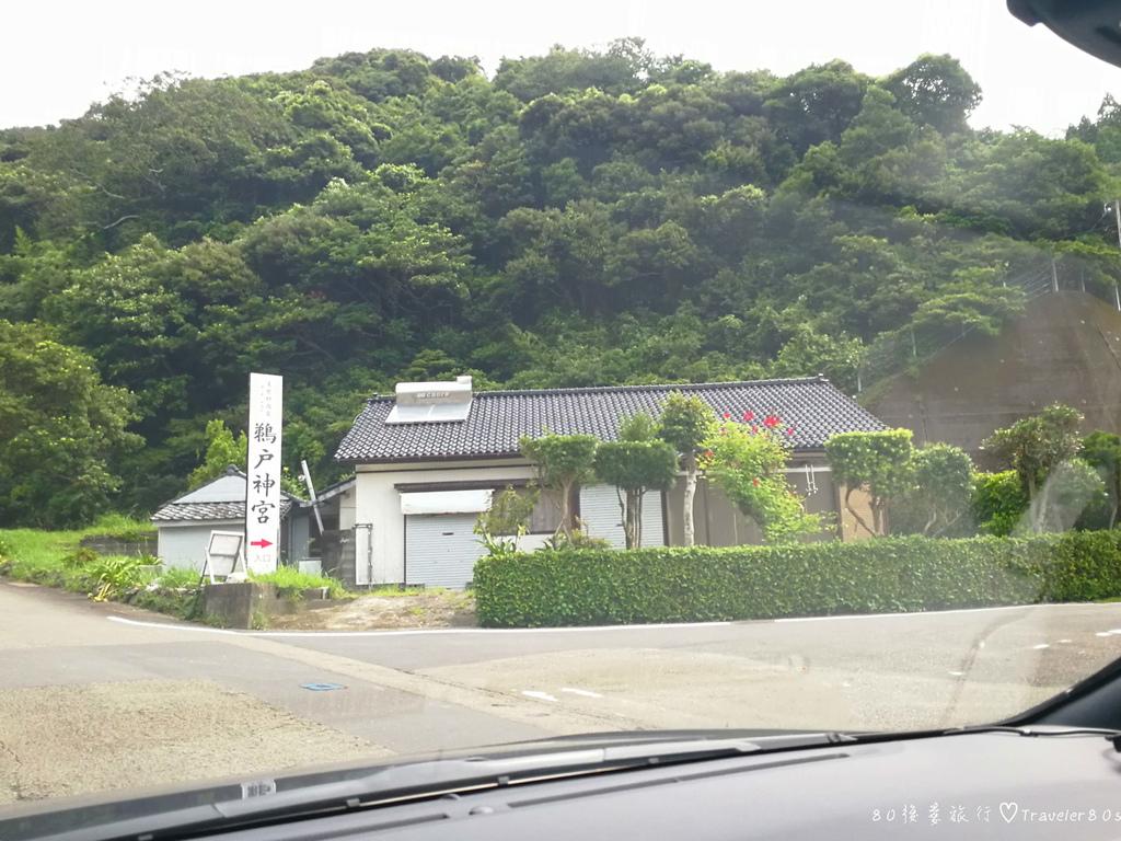 55鵜戶神宮 (18)_MFW.jpg