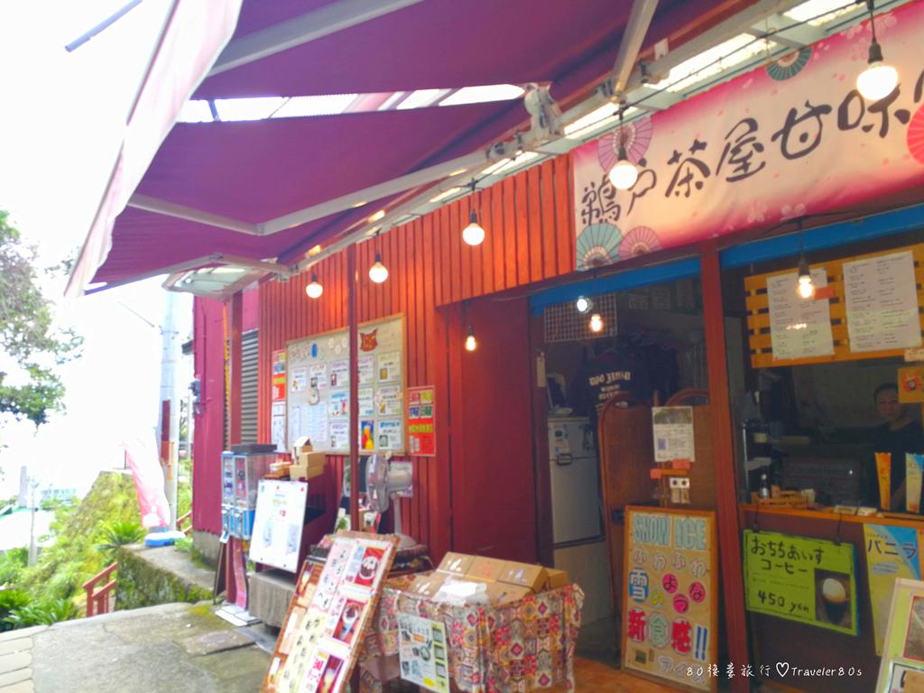 55鵜戶神宮 (23)_MFW.jpg