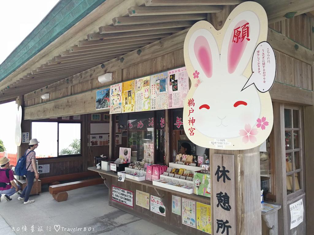 55鵜戶神宮 (41)_MFW.jpg