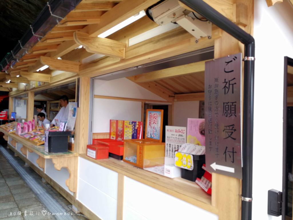 55鵜戶神宮 (61)_MFW.jpg