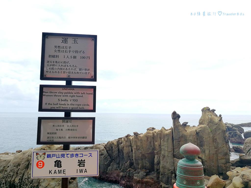 55鵜戶神宮 (71)_MFW.jpg