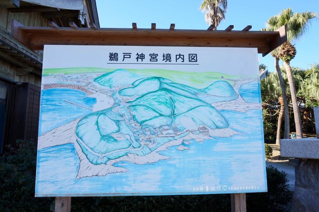 29 鵜戶神宮 (2)_MFW.jpg