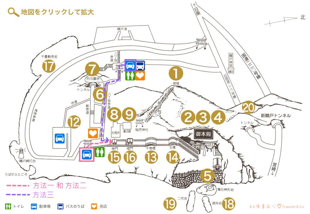 keidai1200.jpg
