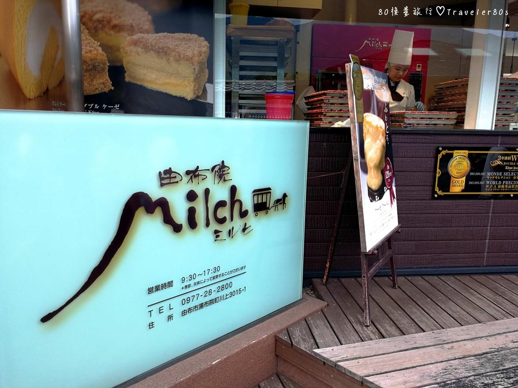 40湯之坪街道 (22)_MFW2.jpg