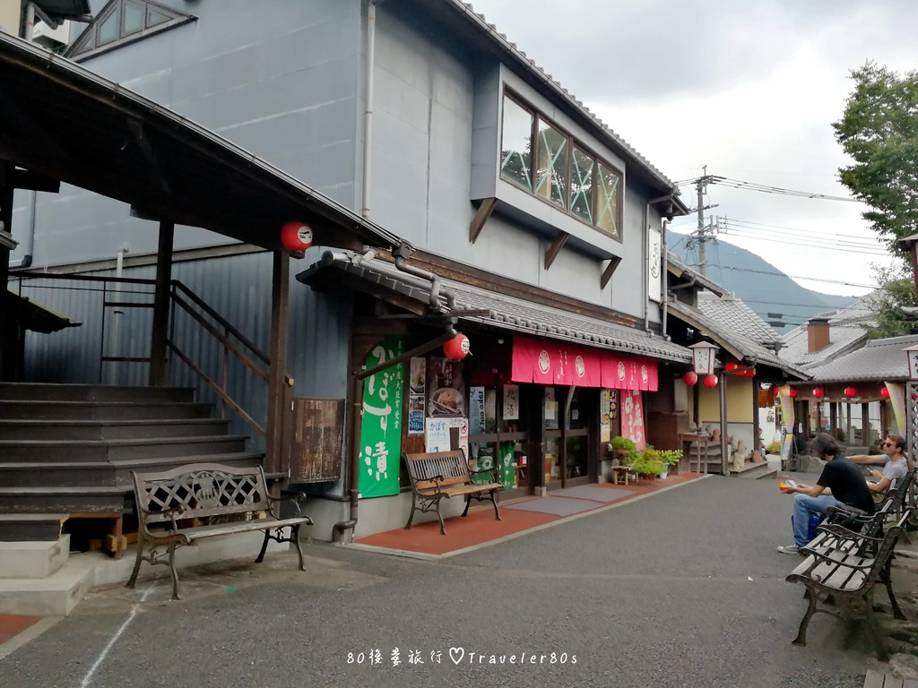 40湯之坪街道 (32)_MFW2.jpg