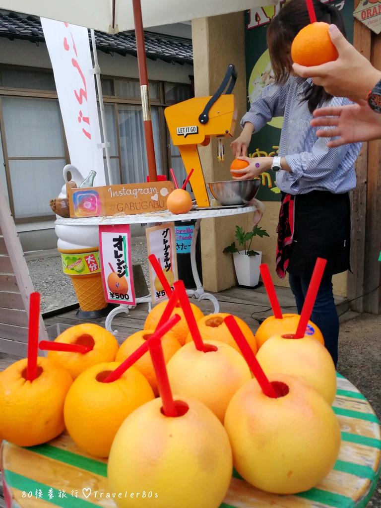 40湯之坪街道 (35)_MFW2.jpg