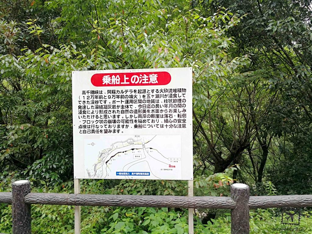 48高千穗峽 (1)_MFW.jpg