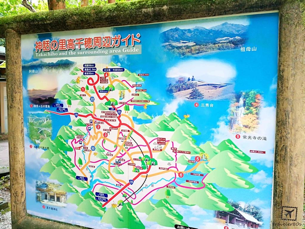 48高千穗峽 (23)_MFW.jpg