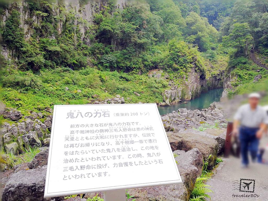 48高千穗峽 (54)_MFW.jpg