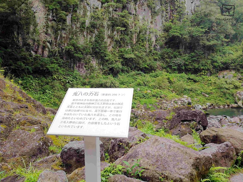 48高千穗峽 (62)_MFW.jpg