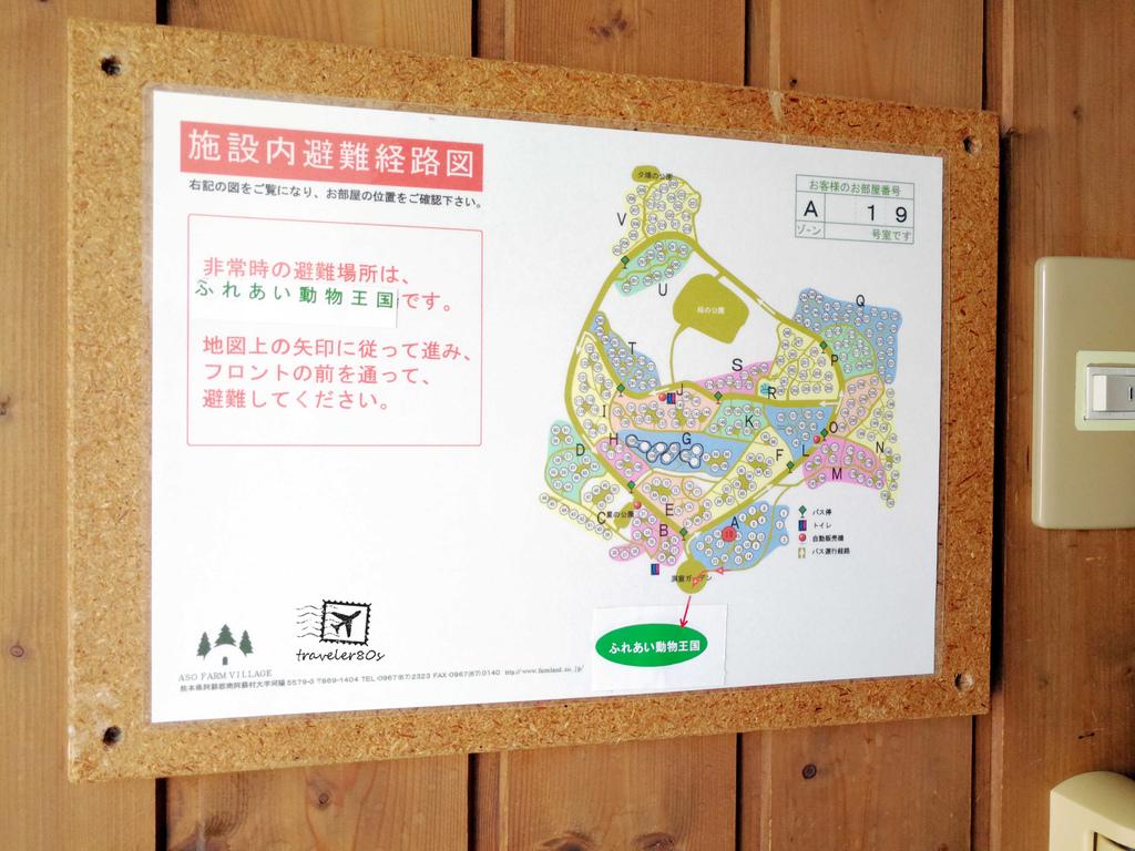 46Aso Farm (27)_MFW.jpg