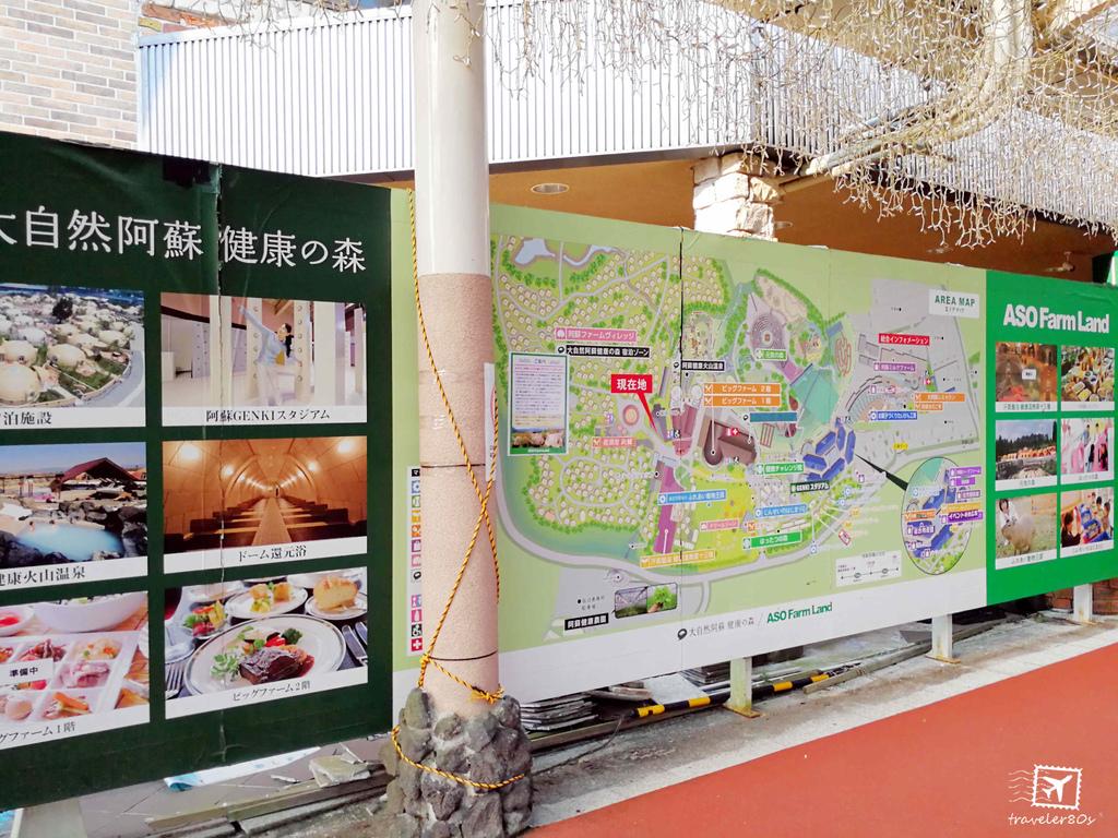 46Aso Farm (37)_MFW.jpg