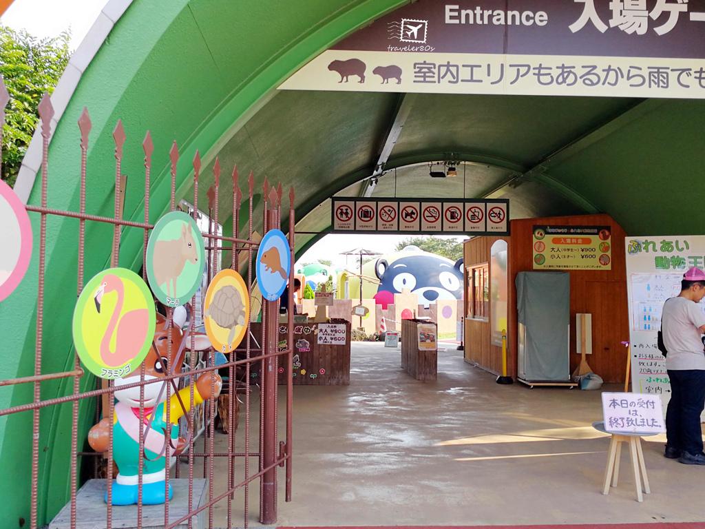 46Aso Farm (48)_MFW.jpg