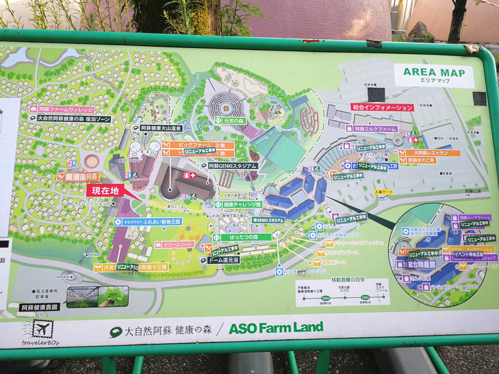 46Aso Farm (106)_MFW.jpg