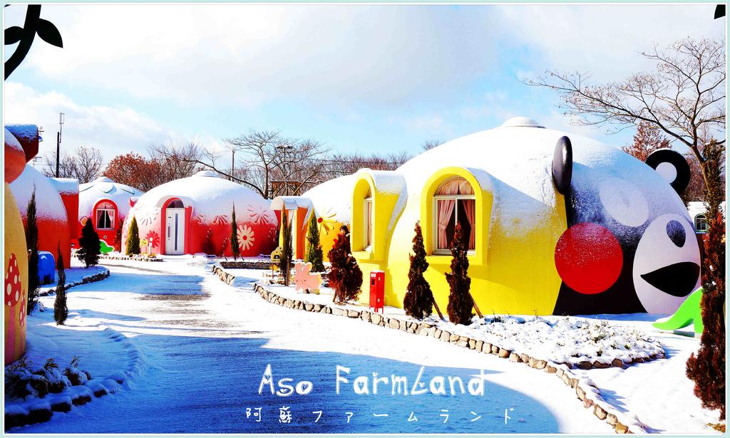 34-阿蘇farmland-(156)_副本.jpg