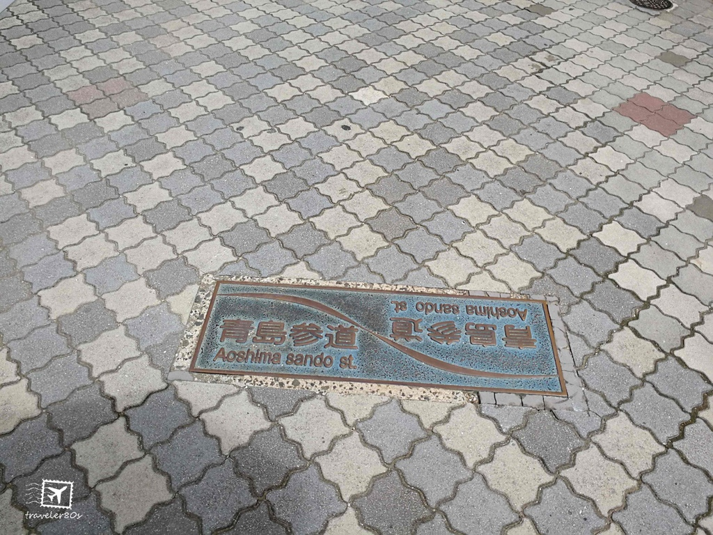 57青島 (2)_MFW.jpg