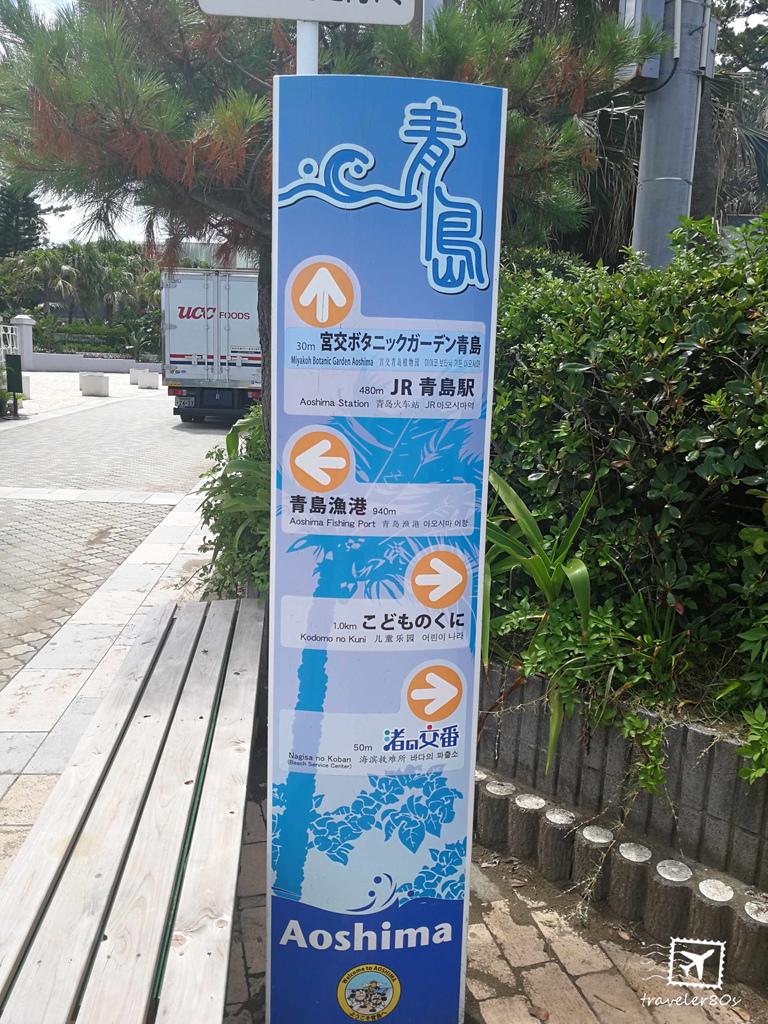 57青島 (22)_MFW.jpg