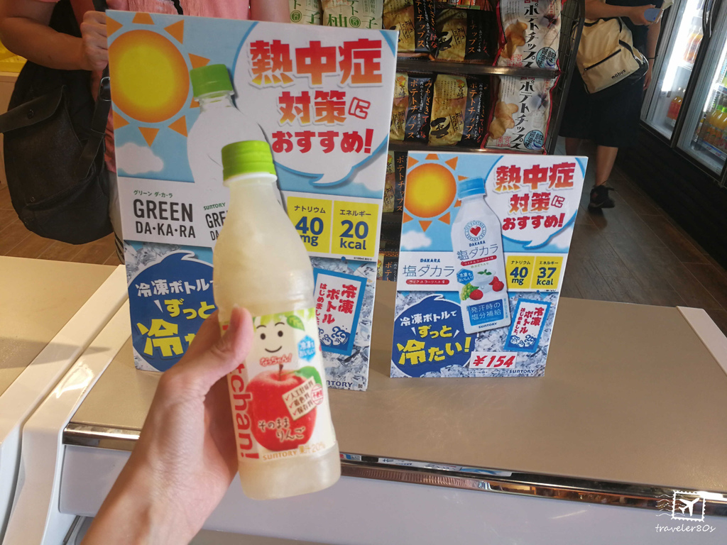 57青島 (23)_MFW.jpg