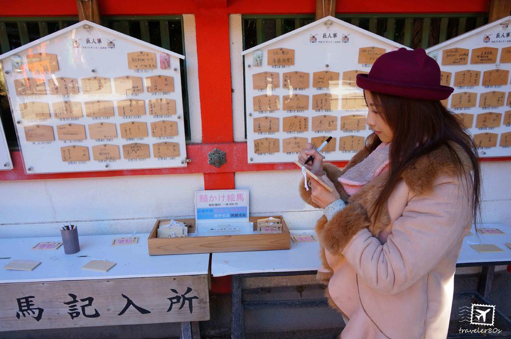 26 青島神社+鬼之洗濯版 (71)_MFW.jpg