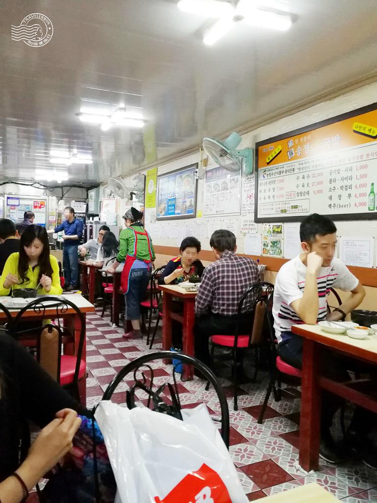 31 松亭3代豬肉湯飯 (2)_MFW.jpg