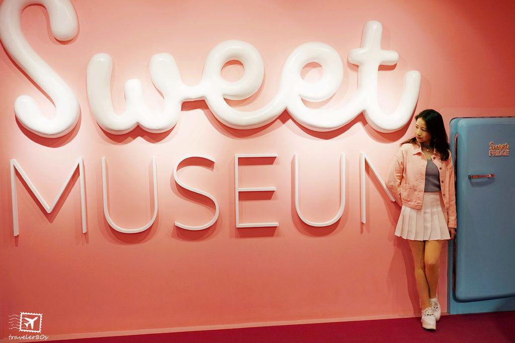 47 Sweet Museum (12)_MFW.jpg