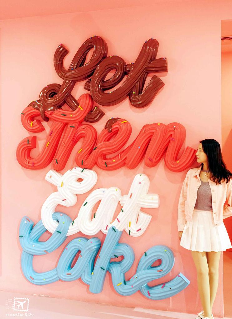 47 Sweet Museum (41)_MFW.jpg