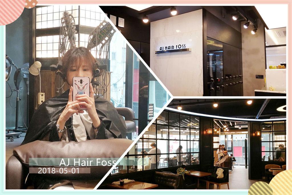 AJ Hair.jpg