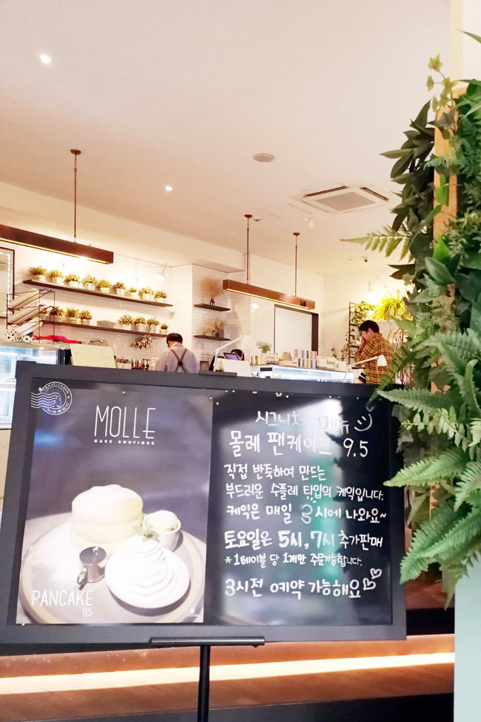 34 MOLLE Cafe (3)_MFW.jpg