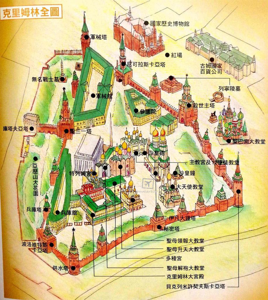 克里姆林宮map2.jpg