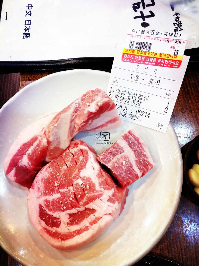 35 西面味贊王鹽烤肉 (23)_MFW.jpg