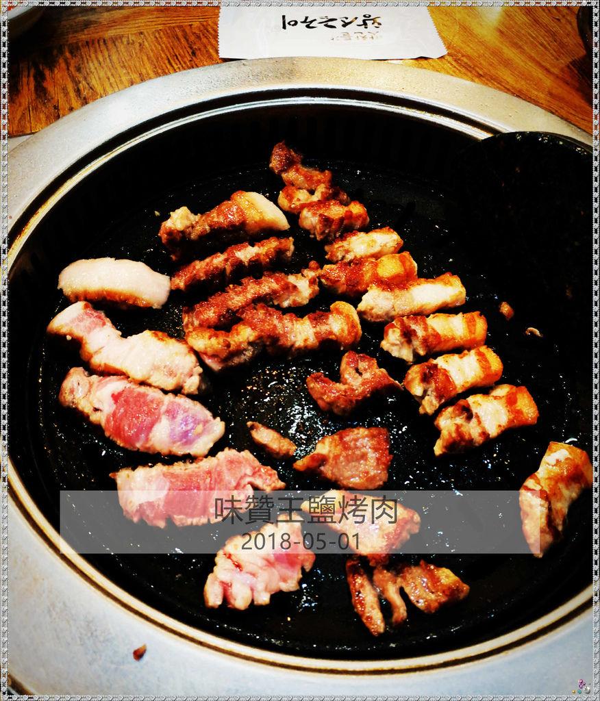 35 西面味贊王鹽烤肉 (45)_副本.jpg