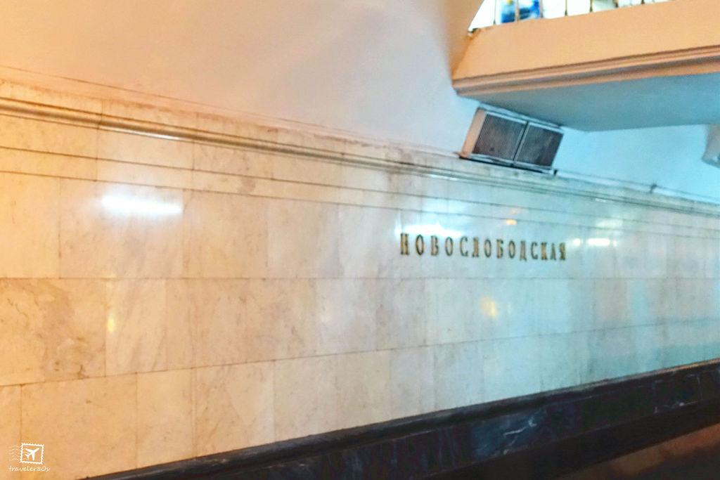 37 新鎮站 (20)_MFW.jpg