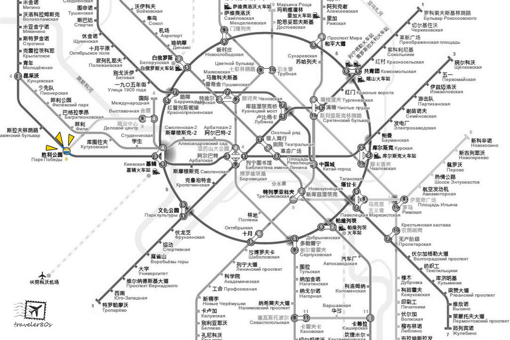 MTR5.jpg