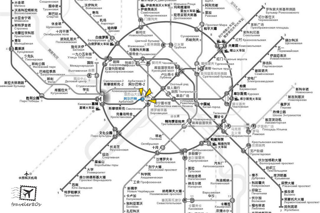 MTR6.jpg