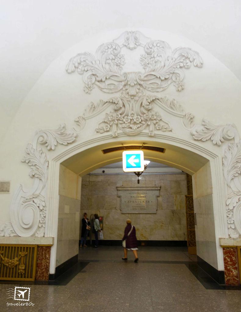 45 阿爾伯特站 (9)_MFW.jpg