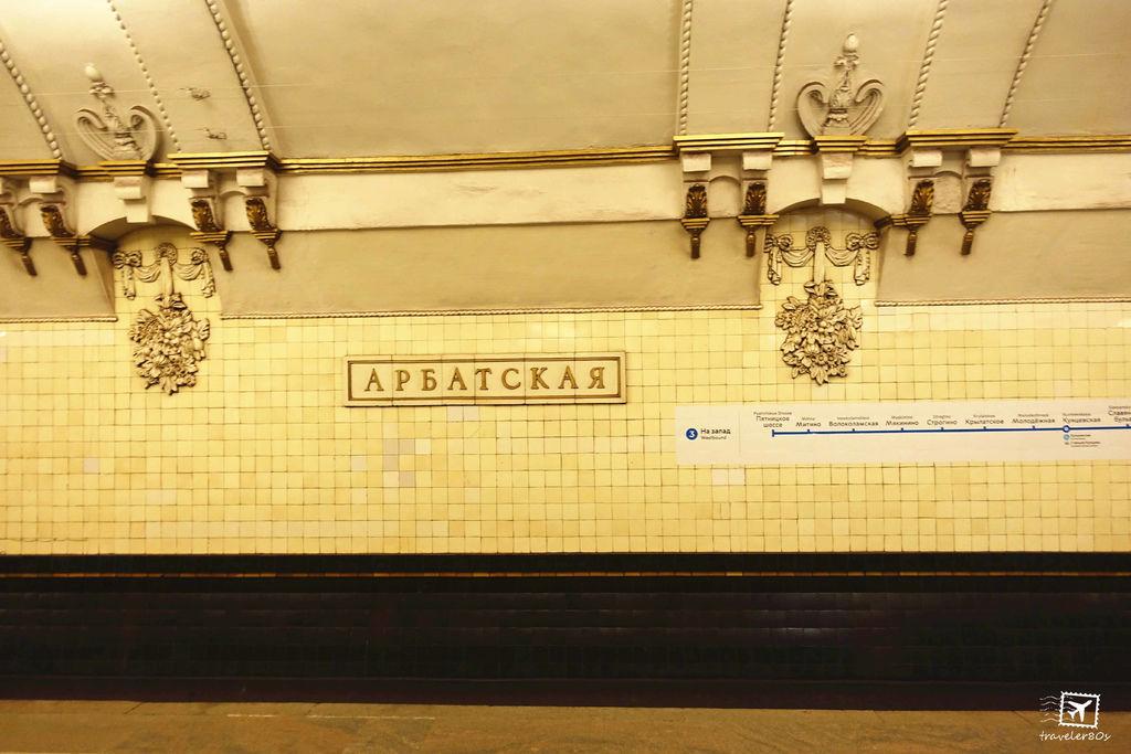 45 阿爾伯特站 (1)_MFW.jpg