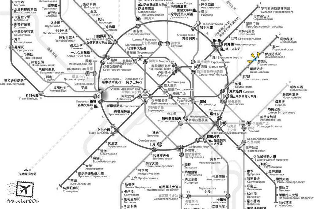 MTR9.jpg