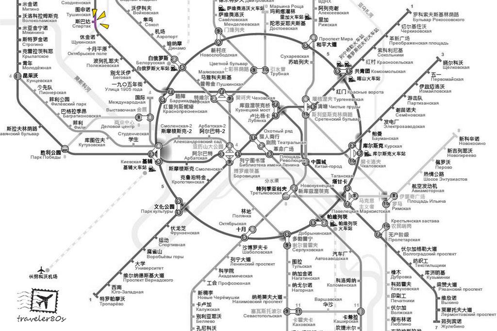 MTR10.jpg