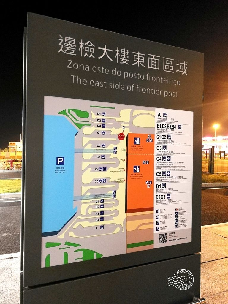 港珠澳大橋 (193)_副本.jpg