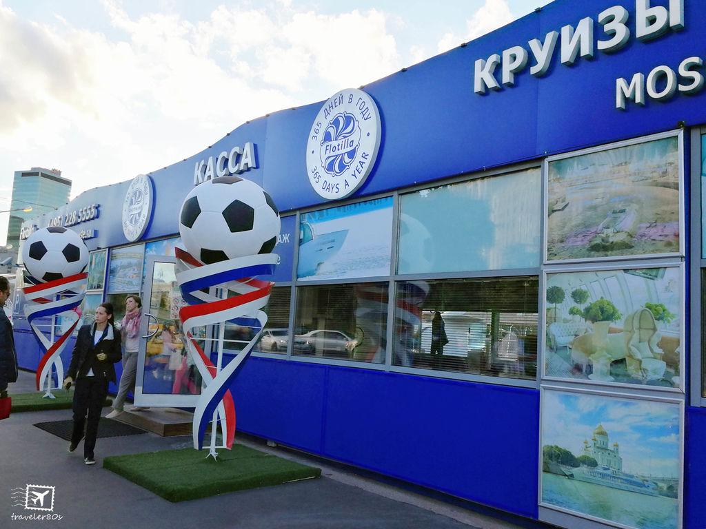 48 莫斯科船河晚餐 (2)_MFW.jpg