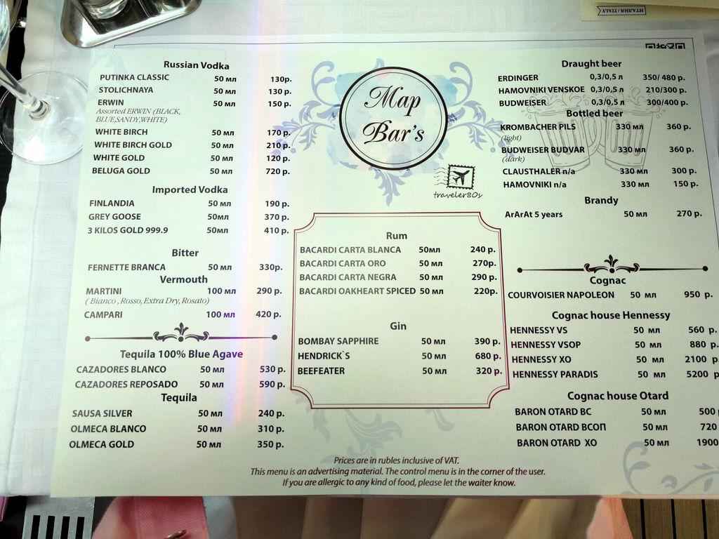 48 莫斯科船河晚餐 (17)_MFW.jpg