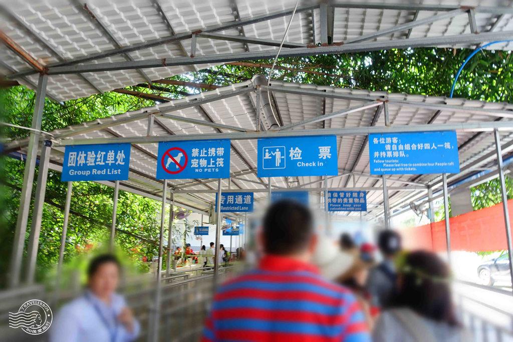 26 楊堤-九馬山竹筏 (6)_MFW.jpg