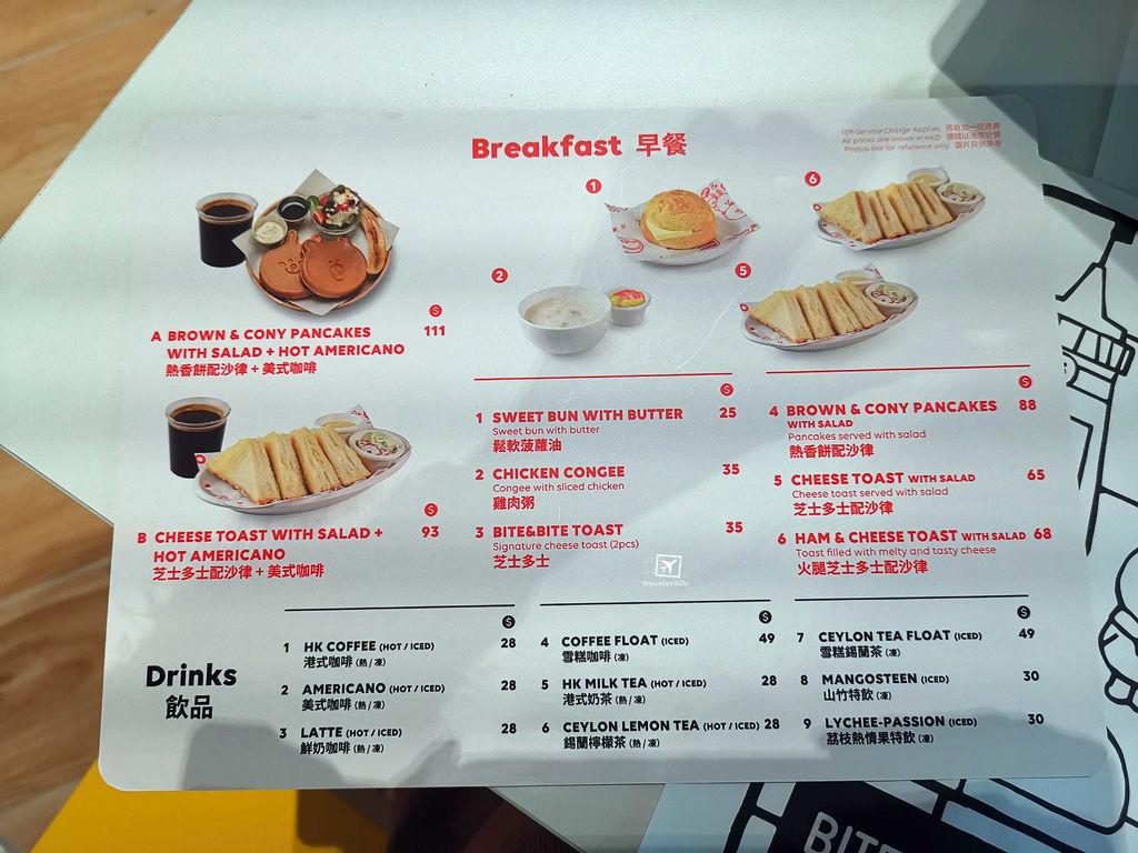 02 香港機場LINE餐廳 (21)_MFW.jpg