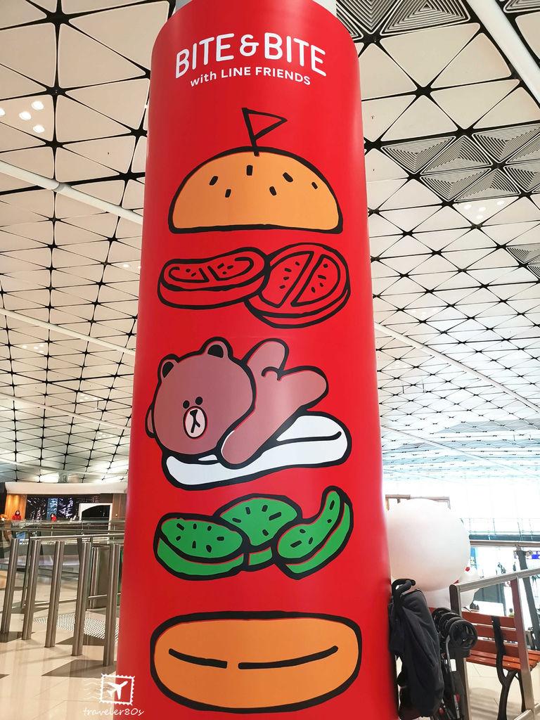 02 香港機場LINE餐廳 (68)_MFW.jpg