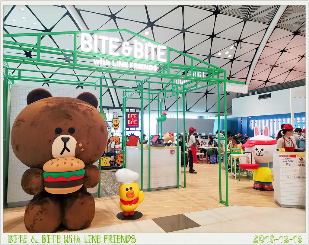 Bite %26; Bite with Line Friends.jpg