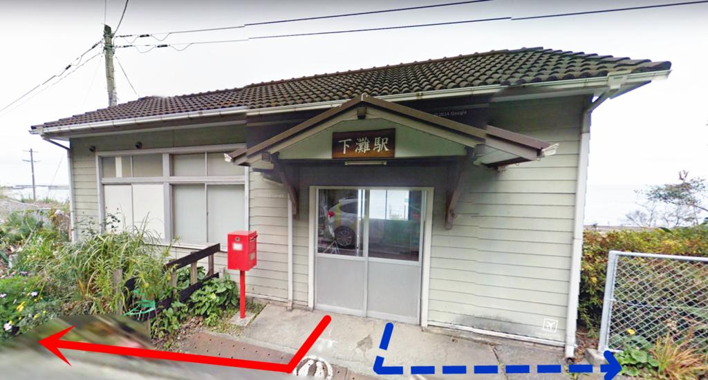 11 下灘站 (59)_MFW.jpg