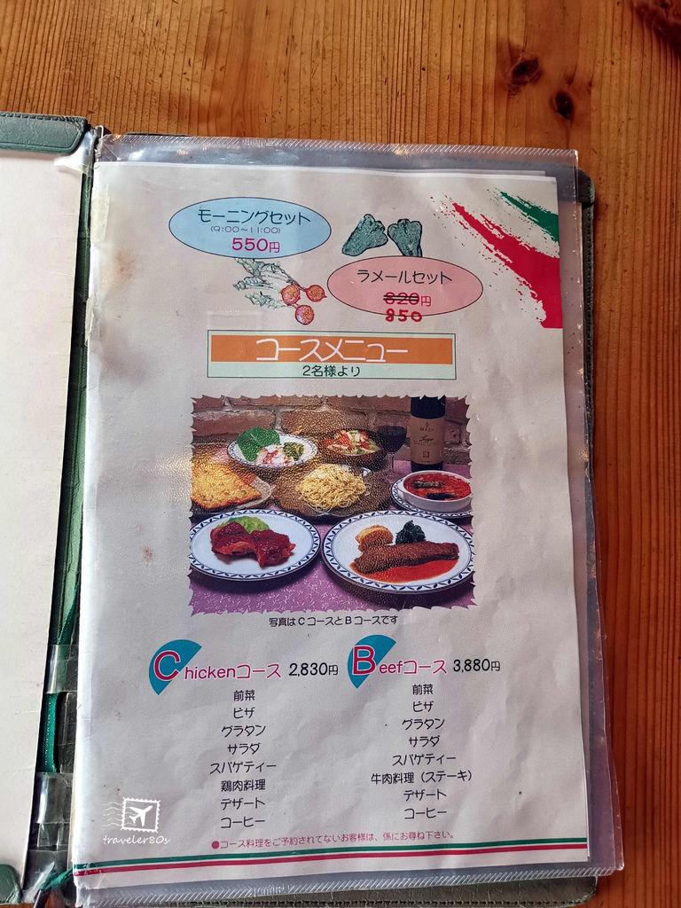 13 下灘午餐 (27)_MFW.jpg